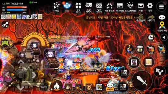 Get Equipment in MapleStory M